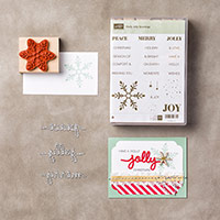 Holly Jolly Greetings Wood-Mount Bundle